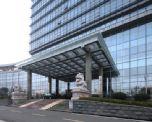 江西省抚州市烟草公司综合楼